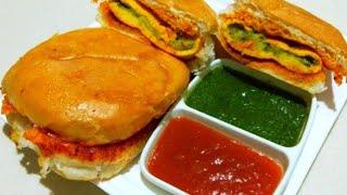 અમદાવાદ સ્ટાઇલ વડાપાઉં બનાવવાની રીત || amdavadi vada pav recipe