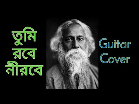 ||-tumi-robe-nirobe-||-rabindra-sangeet-||-acoustic-guitar-cover-||-live-performance-||