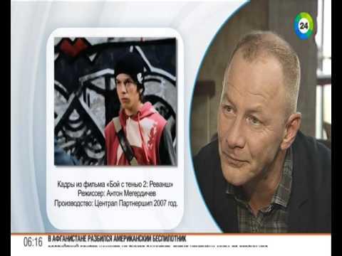 Звездный завтрак с актером Дмитрием Шевченко. Путешествовать по России надо, мест много!