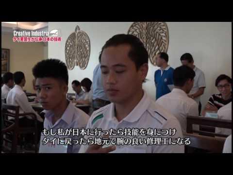 ข่าวจาก NHK ประเทศญี่ปุ่น