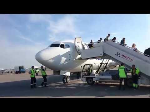 Перелёт на самолёте Москва - Минск и обратно Минск - Москва