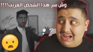 قصص عبدالله | شخص ما اعرفه يطاردني في كل مكان أروحه 😧!! ( النهاية كانت غير متوقعة !)
