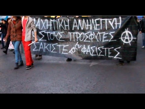 Athens: Anarchist protest against the war in Syria on the first day protesters were killed by Assad