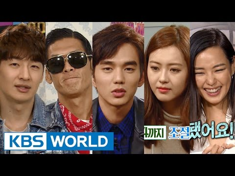 Entertainment Weekly | 연예가중계 - Yu Seungho, god, Lee Honey (2016.01.01)