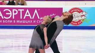Евгения Тарасова Владимир Морозов Произвольная программа Пары Чемпионат России 2021