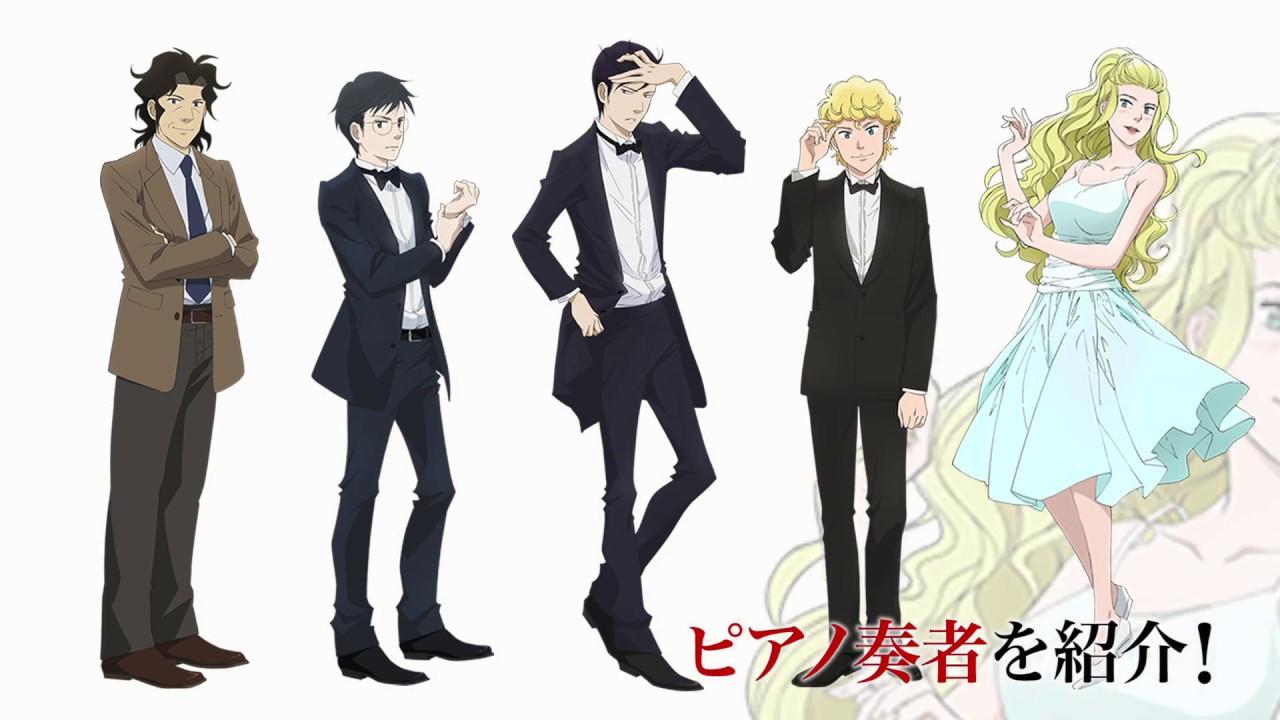 TVアニメ「ピアノの森」ピアニス...