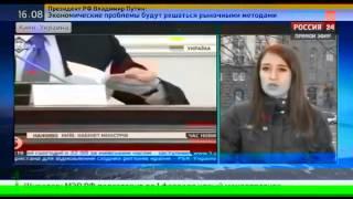 Украина объявит войну России