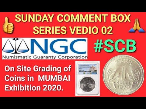 coin grading in mumbai