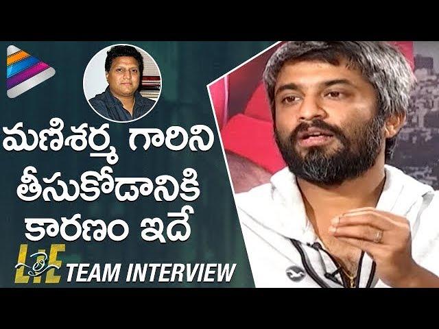 Mani Sharma Music Is A Life For Lie Movie Hanu Raghavapudi Lie Team Interview Nithin Arjun
