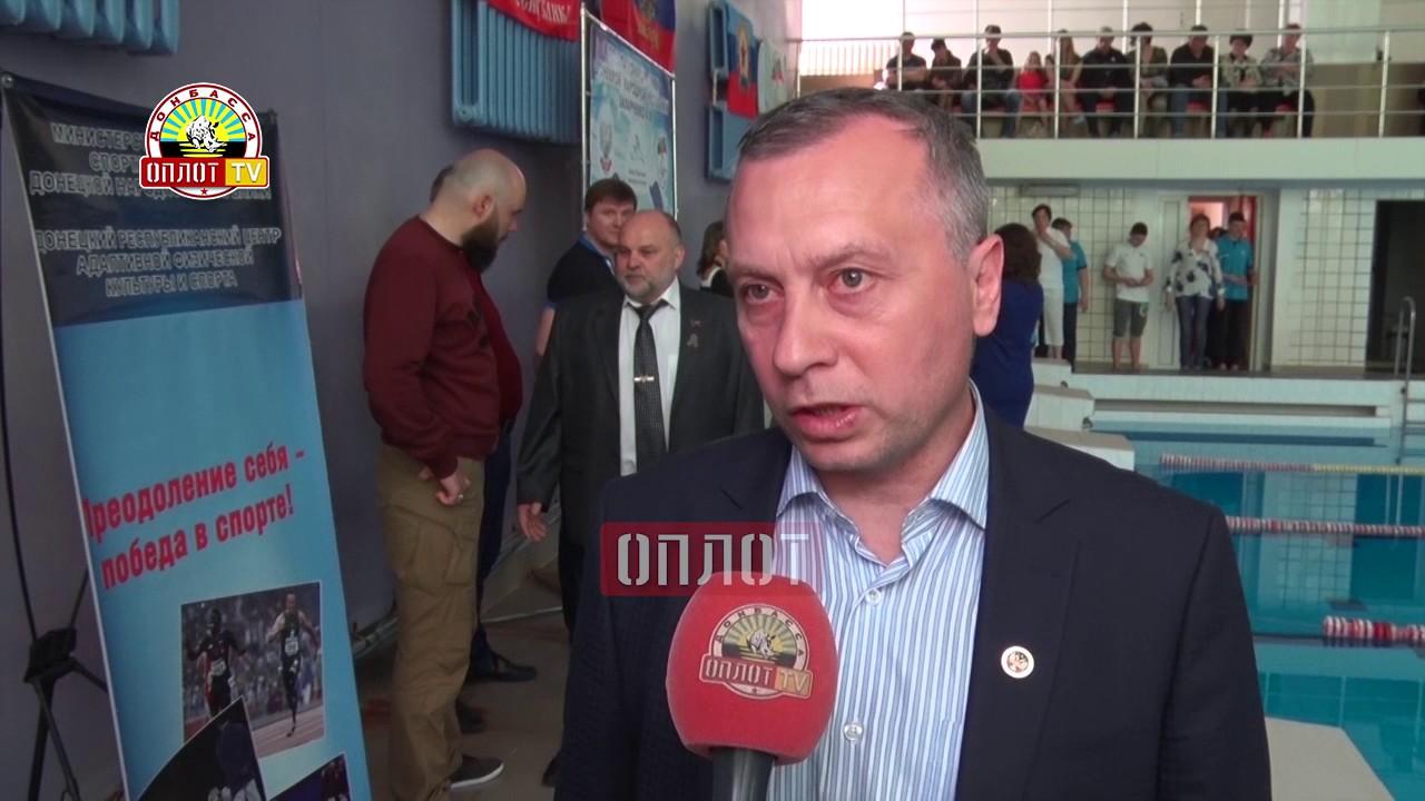 чемпионат украины по плаванию среди инвалидов