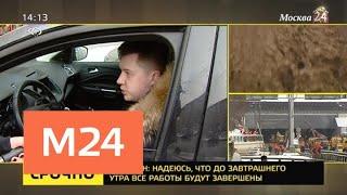 Движение на Волоколамском шоссе перекрыли в обоих направлениях - Москва 24