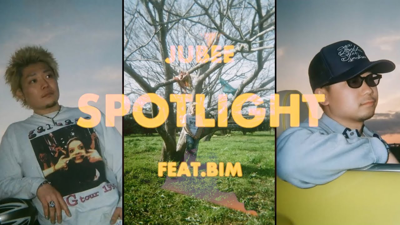 JUBEE – Spotlight feat. BIM 【Official Video】