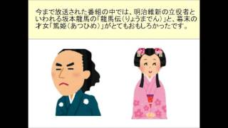 You can read the translated Shiomi versions at link. http://www.jap...