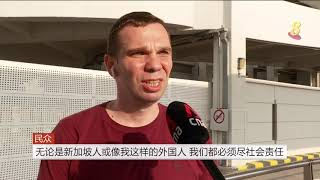 【冠状病毒19】私巴业者应客户要求 落实车上安全距离