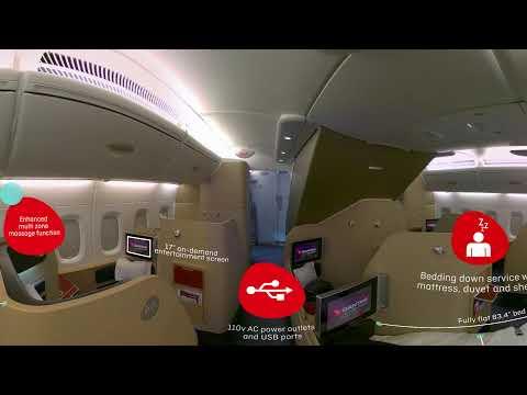 360 - Qantas A380 First Class Cabin