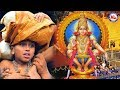 PANTHALA RAJA | AYYA AYYA AYYAPPA | Ayyappa Devotional Songs Kannada