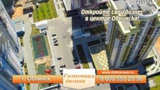 СД   Коммерческая недвижимость 06 10 2015(, 2015-10-06T09:31:31.000Z)