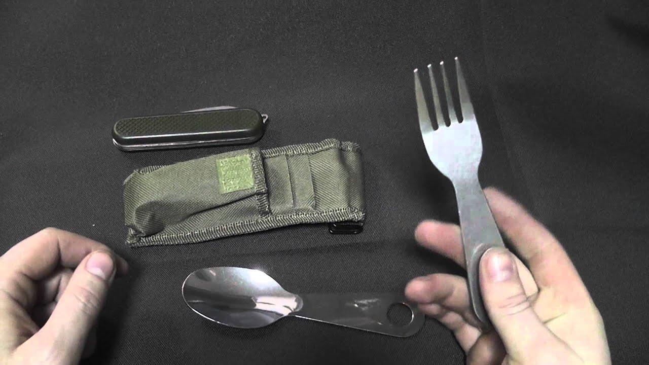 Помогите с выбором походного трехпредметного набора вилка, ложка, нож. Кто что. Как вариант набор бундесвера (ложка, вилка нож вставляются в открывашку-пенал). Из этих соображения купил ложковилку, с одной стороны вилка, с другой ложка, сладывается всё это пополам.