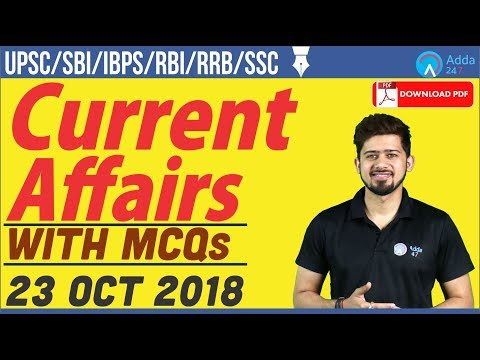 23th October 2018 |  The Hindu | Daily Current Affairs | Current Affairs |  Railways, Bank, SSC |