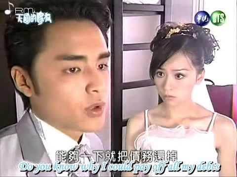 Heaven's Wedding Gown Episode  19 Complete FULL