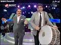 الفنان الكردي ابراهيم تاتليس      اغنية لي دايي