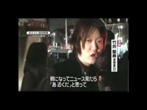 千葉通り魔容疑者竹井聖寿 逮捕前のインタビュー音声