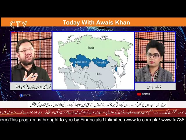 Today With Awais Khan | America's current Situation | Indian Supreme court decision | Indian offer