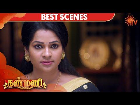 Kanmani - Best Scene | 25th February 2020 | Sun TV Serial | Tamil Serial