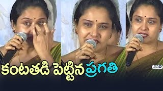 Pragathi Emotional about Manam Saitham Kadambari Kiran Group | Top Telugu TV