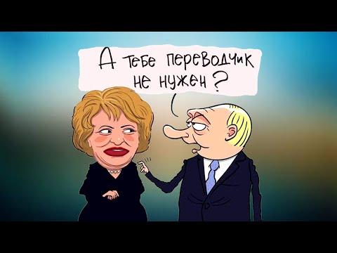 В России нет Сената, но до хрена «сенаторов»...