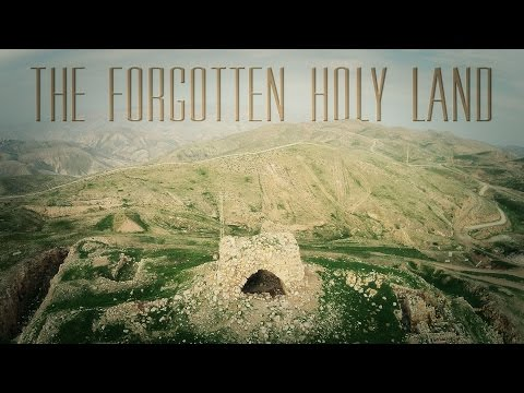 The Forgotten Holy Land