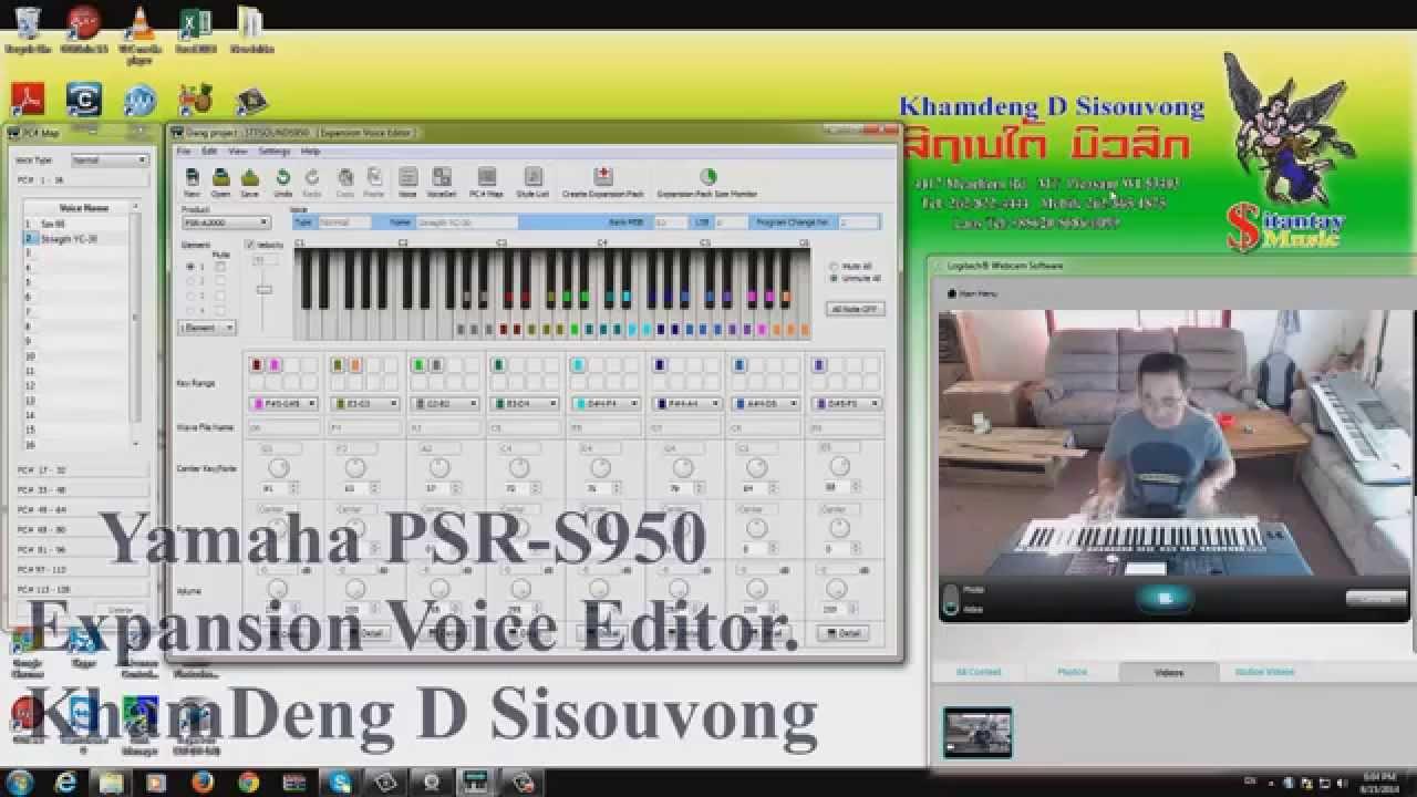 อาจารย์คำแดงSAMPLESเสียง wav Yamaha PSR S950 Expansion Vioce Editor S950