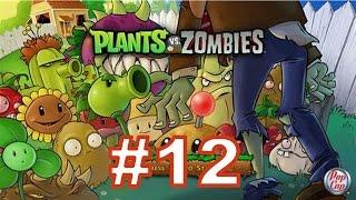 Plants vs Zombies - Прохождение Мини-игр с Андромаликом (Steam) 2 часть