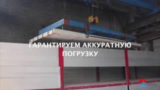 Дорожные и аэродромные плиты(, 2016-10-15T07:23:38.000Z)