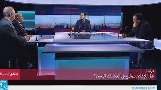 فرنسا : هل للإعلام مرشح في انتخابات اليمين؟