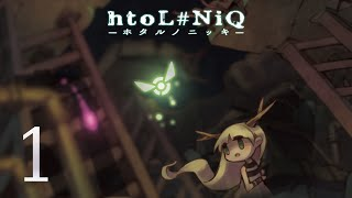 Cry Plays: htoL#NiQ: The Firefly Diary [P1]