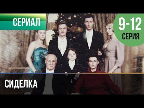 ▶️ Сиделка 9, 10, 11, 12 серия - Мелодрама | Фильмы и сериалы - Русские мелодрамы