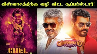 Super Star Stumped Up Way For Viswasam – Latest Update | Ajith