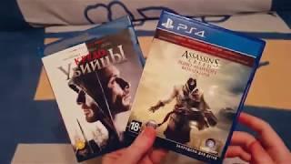 Assassin's Creed Эцио Аудиторе Коллекция PS4 Распаковка плюс Фильм Кредо Убийцы