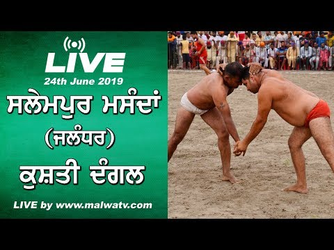 SALEMPUR MASSANDAN (Jalandhar) KUSHTI DANGAL [24-06-2019] || LIVE STREAMED VIDEO