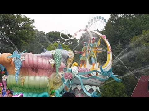 Everland Resort Part 1