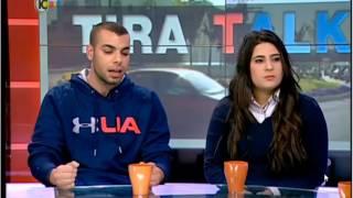 Tira Acadimics Akadimiu AlTira In Nana10