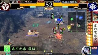 【戦国大戦】5枚剛毅果断vs鶴姫神宮党【Ver2.22D】
