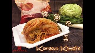 泡菜豆腐鍋 Kimchi stew (Kimchi-jjigae)(English Ingredients) 家常不正宗教學 不用三分鐘就學懂 人人都做到 【老娘的草根飯堂】