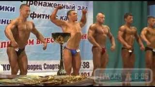 Кубок Одеси та Одеської області з бодібілдінгу, фітнесу та бодіфітнесу
