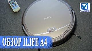 ILIFE A4 огляд робота пилососа для домашнього прибирання
