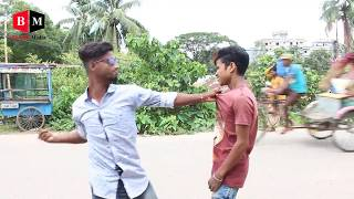 Funny Video__by Basir__2018