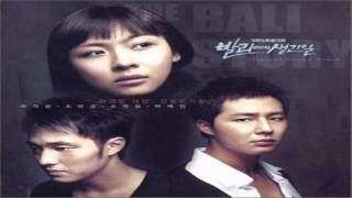Oh Hyun Ran - Remember (What Happened in Bali OST)