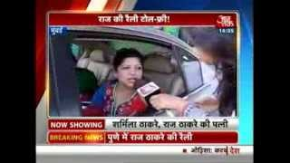 Raj Thackeray's wife travels toll free
