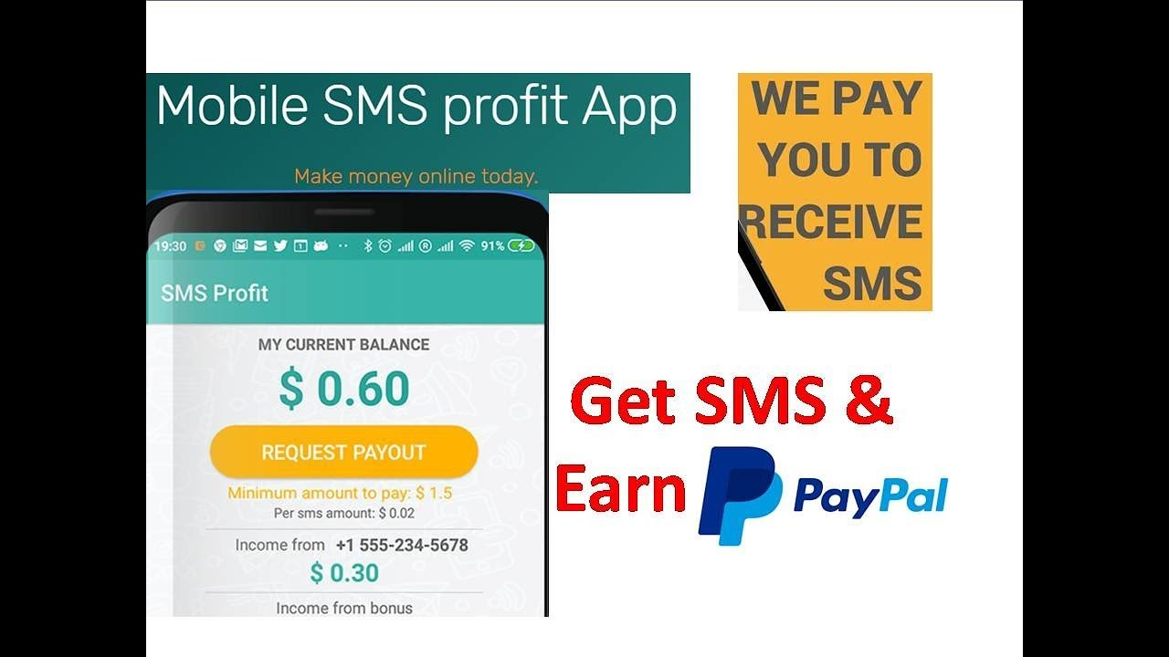 Sms Paypal